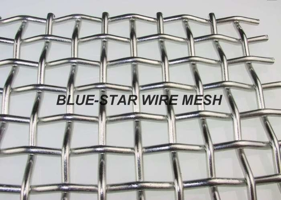 Intermediate / Lock Crimp Wire Mesh For Filtering / Separating / Shifting